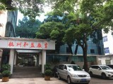 杭州前端培训就业班开发工程师高端培训