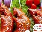 特色卤菜,卤猪蹄,秘制配方加盟 卤菜熟食