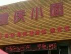新业广场 绍兴路59-9海风雅居 酒楼餐饮 住宅底商