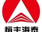 北京装修工程施工物业消防备案手续