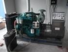 巢湖变压器发电机回收劳斯莱斯发电机回收厂家