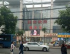 西固区新天乐12米三面展示大门头小面积旺铺出售
