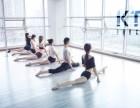 钢管舞爵士舞培训成人零基础包就业包证书