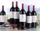 无锡回收洋酒瓶 洋酒空瓶 路易十三瓶子 回收多少钱