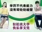 青岛网络教育如何报名好