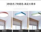 源瑾鑫灯饰:北欧吸顶灯LED简约现代超薄卧室灯具