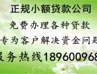 龙海私借公司,龙海私人贷款