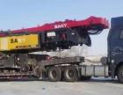 白银大件货运—挖机铲车翻斗汽车吊等工程机械大件运输