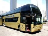 今日乘坐秦皇島到泗水的直達客車票 今日歡迎乘坐查詢
