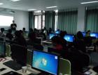 南昌本地资深的设计培训机构学成就业薪资高的培训机构