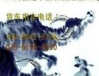 绵阳长途运输小货车出租赁运费搬家价格去陕西西安咸阳