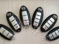 万顺开锁、配汽车钥匙、改折叠遥控钥匙、蓝牙卡
