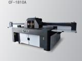受欢迎的UV打印机推荐UV打印机报价