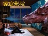 河南创趣3D家庭影院设备,看电影 唱歌 打游戏同时具备