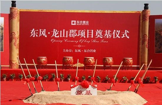 庆典年会开业仪式 策划演出礼仪 舞台灯光背板 搭建布置
