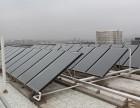 坪山太阳能热水工程安装维修公司
