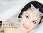 婚庆摄影化妆,让你做全世界较美丽的新娘