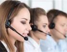 无锡艾默生中央空调售后维修电话多少