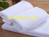 【厂家直销】纯棉白色股纱白毛巾 120克 宾馆酒店 美容专用毛巾