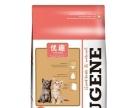 优趣幼猫猫粮 营养 奶糕 1-6月适用