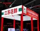 武汉八棱柱展租赁、书画展板租赁、标准展位搭建