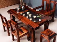 一品老船木茶桌茶台椅组合古船木功夫中式茶几沉船木实木客厅家具