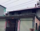 厂房住房出租(老富达盐矿旁)