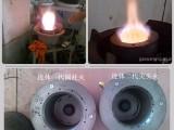 供应高旺甲醇专用易拆式灶芯醇基燃料炉头环保节能火力猛