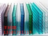 烟台阳光板厂家 烟台阳光板价格 烟台车棚 雨棚阳光板