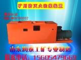 ZHJ-5/1.8矿用防灭火注浆装置-山东润泰专业制造