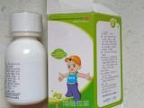 印刷定制药品盒 纸盒彩盒 医药保健盒 化妆品包装盒 药盒订做