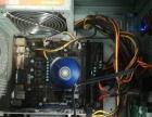四核x4 740cpu 4g内存gtx650主机