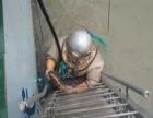 信阳水下维修闸门水下清理钢丝绳管道切割水下拆除打捞