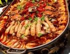 海鲜焖锅加盟店 海鲜大排档加盟
