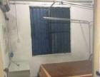 明秀小区二区两房配齐1300 中等装修 看房方便