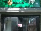 南市街妇产医院附近 酒楼餐饮 住宅底商