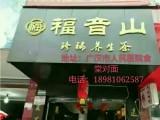 茶叶店低价转让