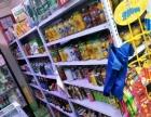 开发区滨海路海湾城2期15号楼营业中超市出兑转让