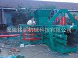 60吨全自动液压打包机 大型秸秆废纸打包机自动穿丝打结重庆有卖