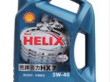 广东批发正品蓝喜力汽油机油HX7 5W-40半合成润滑油