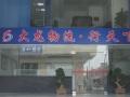 芜湖到成都物流专车 物流 货运 专线 运输 公司