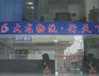 芜湖到天津精品物流 一路有我安全放心