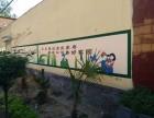 海南一线天墙体广告 墙绘