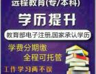"""2015年天津,山西成人高考专科""""本科现招生正式开始"""