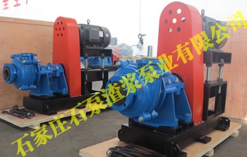 衬胶渣浆泵, AHR衬胶渣浆泵,衬胶渣浆泵型号规格