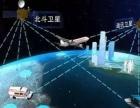 天津货运北斗/车辆GPS卫星定位监控-卫星通