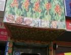曲江40平米酒楼餐饮-快餐店2万元