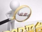 商标转让合法商账催收、经纪保险,投资,担保管理公司