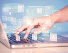 二七区电脑办公软件培训 零基础Excel表格学习