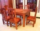 天津二手红木家具回收,天津老式家具回收,天津古典家具回收公司